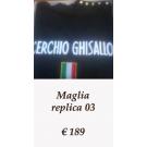 Pionieri-Maglia Replica 03